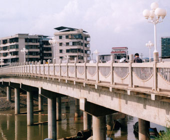 1998 Donation for the construction of Goldlion Bridge in Meizhou