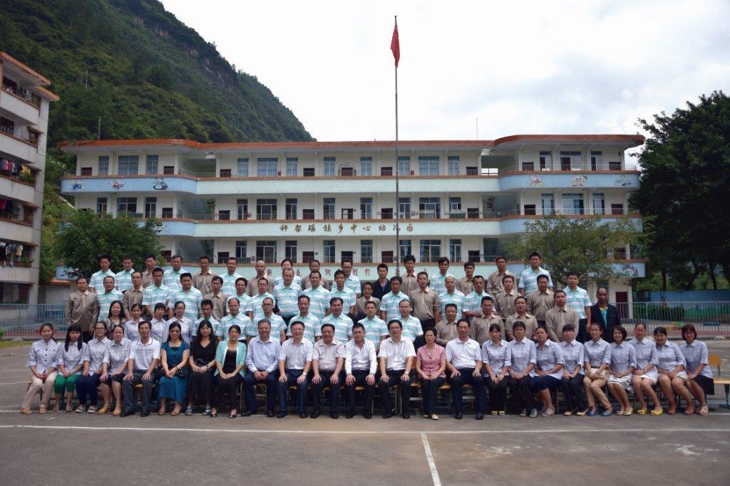2014年9月,金利来「关爱动作」向广东遥远村落的1768名西席捐赠打扮