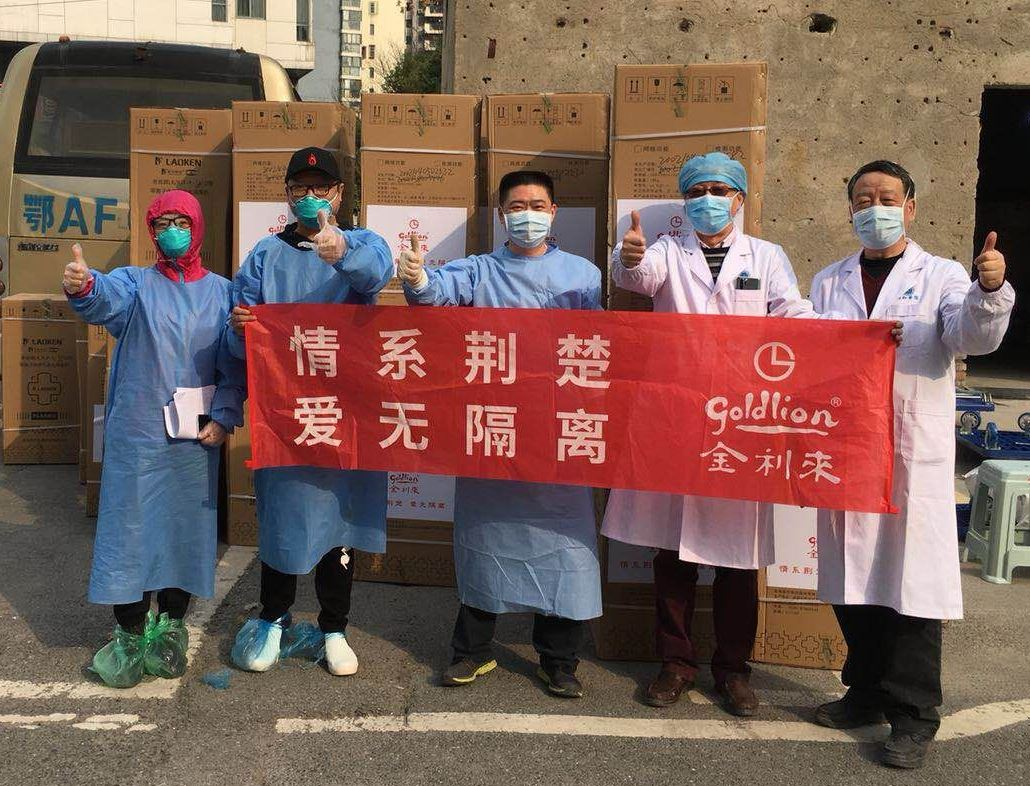 Goldlion donated 40 air sterilizers to Union Hospital Affiliated to Tongji Medical College of Huazhong University of Science and Technology in Wuhan