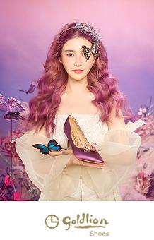 金利来女鞋